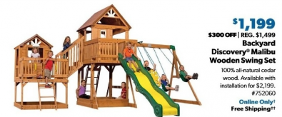Swingset @ Sam's Club - Black Friday